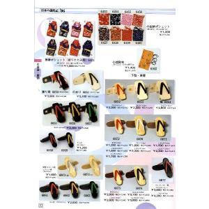 小紋柄ポシェット(もみじ) 6456 日本の歳時記 uniform1 03
