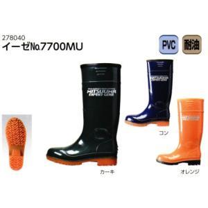 イーゼNo.7700MU 278040 ミツウマ uniform1