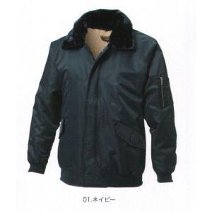 パイロットジャンパー 4300 三愛 uniform1