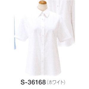 半袖ブラウス S-36168 セロリー(クレッセ) uniform1