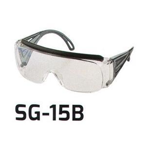 セフティグラス SG-15B サンエス