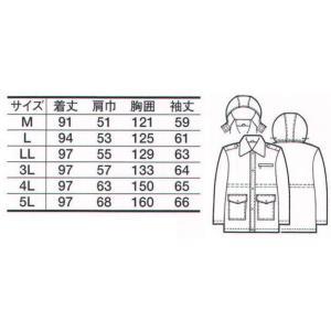 防寒警備服コート(フード付) 5900 たちばな|uniform1|02