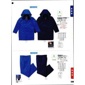 防寒警備服コート(フード付) 5900 たちばな|uniform1|03
