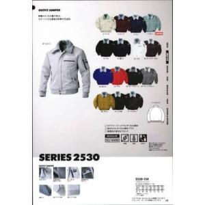 パイロットジャンパー 2530-124-B 寅壱 uniform1 03