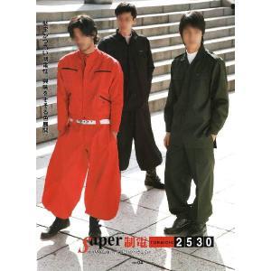 パイロットジャンパー 2530-124-B 寅壱 uniform1 06