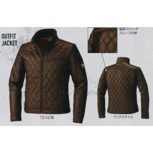 防寒ライダース 2584-129 寅壱 uniform1