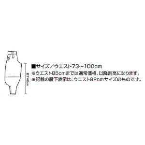 超超ロング胴付八分 4309-435 寅壱|uniform1|02