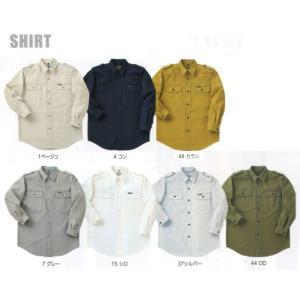 アーミーシャツ厚手 4441-619 寅壱 uniform1
