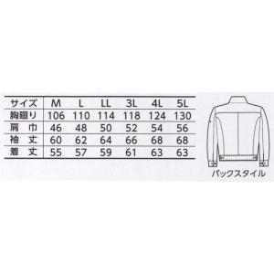 長袖ブルゾン 7160-124 寅壱 uniform1 02
