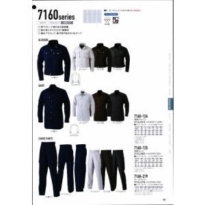 長袖ブルゾン 7160-124 寅壱 uniform1 03