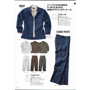 長袖ブルゾン 7160-124 寅壱 uniform1 05