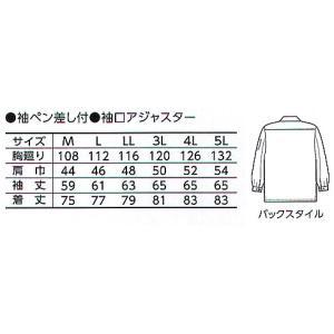 NPオープン 7160-133 寅壱|uniform1|02