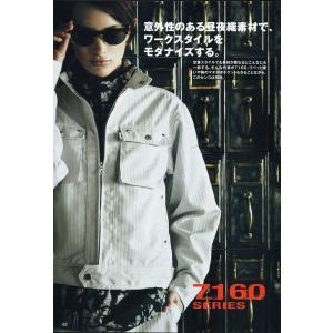 NPオープン 7160-133 寅壱|uniform1|05