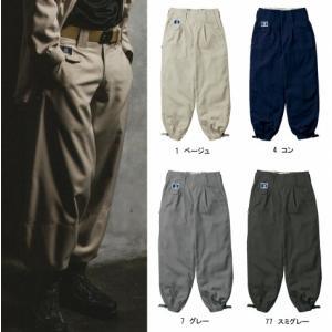 ニッカズボン 8020-406 寅壱|uniform1