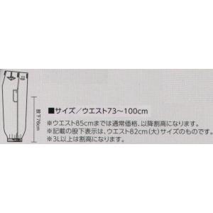 ニッカズボン 8020-406 寅壱|uniform1|02