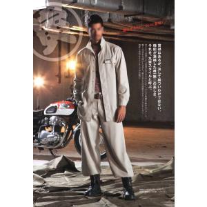 ニッカズボン 8020-406 寅壱|uniform1|06