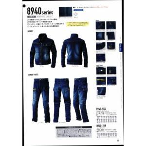 カーゴパンツ 8940-219 寅壱|uniform1|03