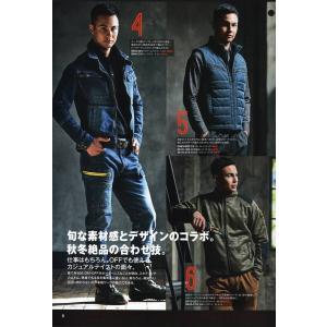 カーゴパンツ 8940-219 寅壱|uniform1|05