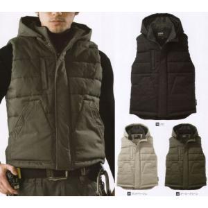 防寒ベスト 213 ジーベック uniform1