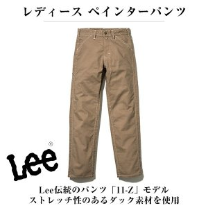 Lee 【10枚セット】  レディース ペインターパンツ ネイビー カーキ キャメル Sサイズ Mサ...