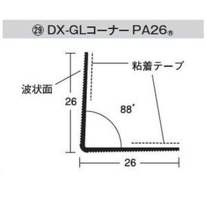 DX-GLコーナー PA26 100本 クロス 壁紙 下地材 unimoku