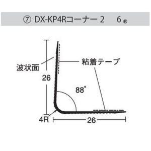DX-KP4Rコーナー26 100本 クロス 壁紙 下地材 unimoku