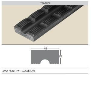 ダイアロン 通気胴縁 20本 45×15×2750mm TD-45S 樹脂|unimoku