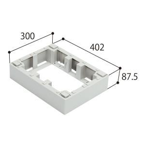 ハウスステップ 小ステップアジャスター BU-CUB-6040-HD1 HOUSESTEP unimoku