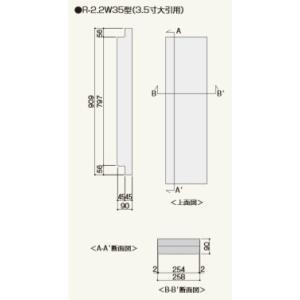 フクビ フクフォームR-2.2W35型  90×258×909 FR22W35|unimoku