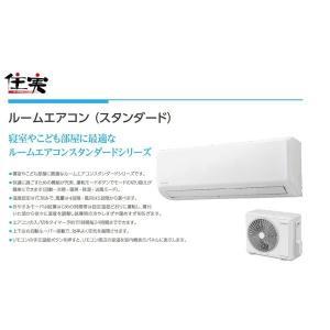 ルームエアコン スタンダード Gシリーズ 2.2kW 10台限定 配達地域 埼玉 東京 千葉 神奈川のみ unimoku
