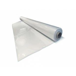 マグ イゾベール・シールド10 防湿気密シート 0.2mm厚x1,000mm巾x50M巻|unimoku