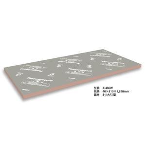 フクビ化学工業 フェノバボードJカット品 40ミリ819×1820  JL406W|unimoku
