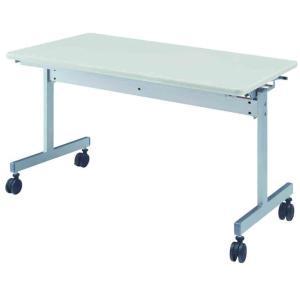スタックテーブル KV1260-NW 1200×600×700 オフィス家具 unimoku