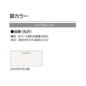 クリナップ BGAシリーズ 洗面化粧台セット ミルクホワイト M-L601GAKN-BGAL60TNMEWW unimoku