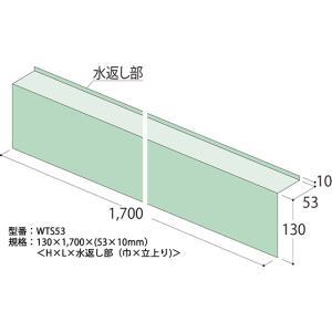 フクビ化学 住宅用防水部材 ウェザータイトサッシ用 中間部材53 WTS53|unimoku