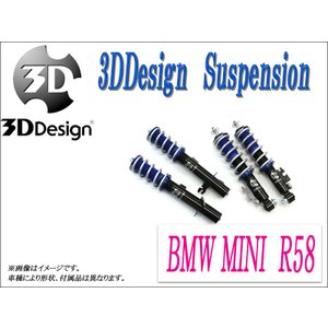 [3DDesign]BMW MINI R58 Coupe C...