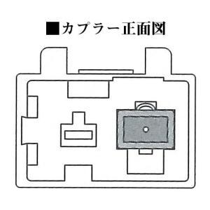 [エーモン]アンテナ変換コード/ZC.ZD72系スイフト用(2065)|unionproduce|03