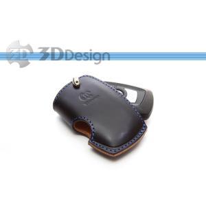 [3D Design]F10,F20,F30,F31,F06 BMW用本革キーケース(B)ブラック(7105-0121) unionproduce