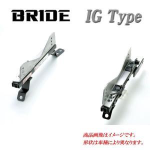 [BRIDE_IGタイプ]ZN6 86-ハチロク-用ブリッド純正シートレール<車検対応>(フルバケ用)|unionproduce