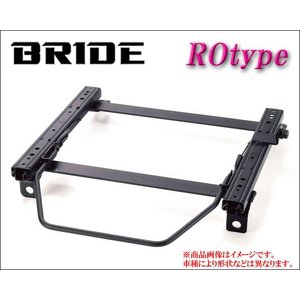 [BRIDE_ROタイプ]ZN6 86-ハチロク-用ブリッド純正シートレール<車検対応>(セミバケ_リクライニング用)|unionproduce