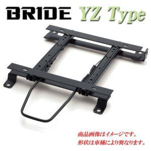 [BRIDE_YZタイプ]ZN6 86-ハチロク-用ブリッド純正シートレール<車検対応>(セミバケ_リクライニング用)|unionproduce