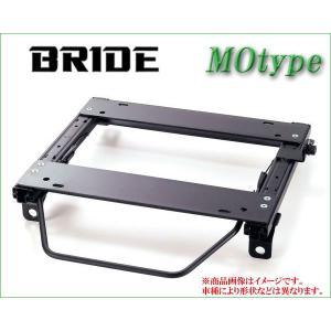 [BRIDE_MOタイプ]GSE20_GSE21 レクサスIS250_IS350用ブリッド純正シートレール<車検対応>(セミバケ_リクライニング用) unionproduce