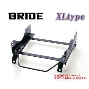[BRIDE_XLタイプ]GSE20_GSE21 レクサスIS250_IS350用ブリッド純正シートレール<車検対応>(ZETAIII type-XL専用) unionproduce