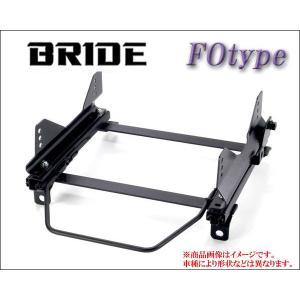 [BRIDE_FOタイプ]USC10 レクサスRC F用ブリッド純正シートレール<車検対応>(フルバケ用) unionproduce