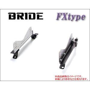 [BRIDE_FXタイプ]USC10 レクサスRC F用ブリッド純正シートレール(フルバケ用) unionproduce