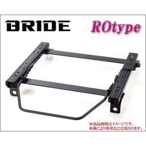 [BRIDE_ROタイプ]USC10 レクサスRC F用ブリッド純正シートレール<車検対応>(セミバケ_リクライニング用) unionproduce