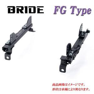 [BRIDE_FGタイプ]CP9A ランサーエボリューション(ランエボ6)用ブリッド純正シートレール...