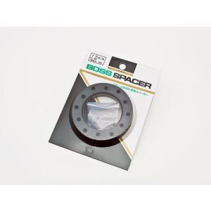 [大恵]ステアリングボススペーサー(15mm)|unionproduce
