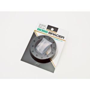 [大恵]ステアリングボススペーサー(25mm)|unionproduce