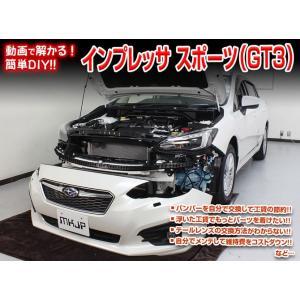 [MKJP]GT6_GT7 インプレッサスポーツ編 整備マニュアル DIY メンテナンスDVD|unionproduce